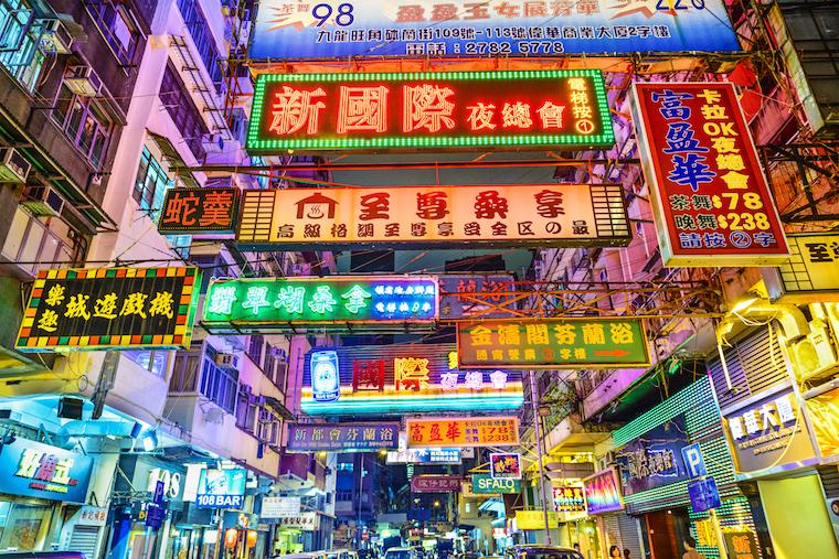 Buy a Hong Kong Company With a Bank Account