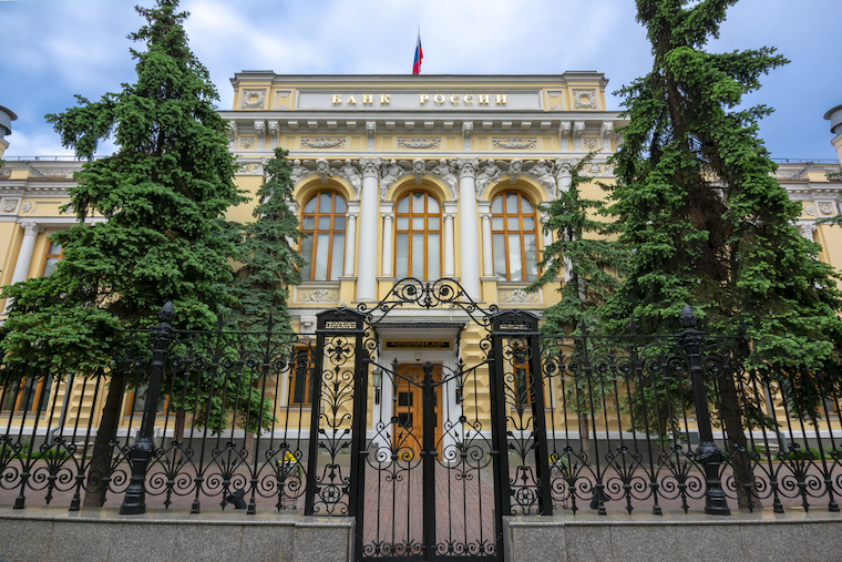 Open bank account Russia non resident